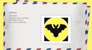 Как перенести  the bat