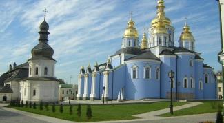 Как переехать  на Украину