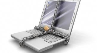 Как открыть защищенный диск