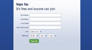 Как ввести регистрацию на своем сайте