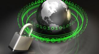 Как отключить Internet Security