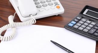 Как определить налог на имущество