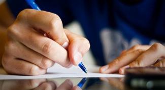 Как написать административную жалобу