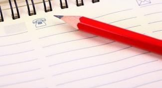 Как написать письмо министру МВД