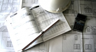 Как определить стоимость проектирования