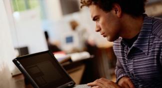 Как узнать, сколько платить за интернет
