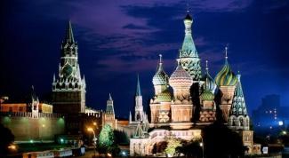 Как отправить посылку в Москву