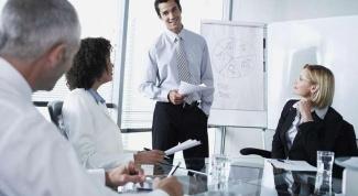 Как определить, эффективна организация или нет