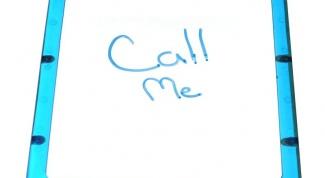 Как на Билайне отправить запрос, чтобы перезвонили