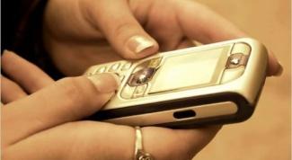 Как в Мегафоне отправить смс с просьбой перезвонить