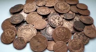 Как найти старинные монеты