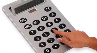 Как определить арендную плату