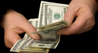 Как оплатить пени