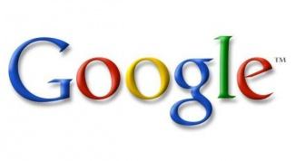 Как найти свой сайт в Google