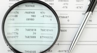 Как определить величину национального дохода