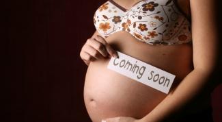 Как лучше сказать о беременности