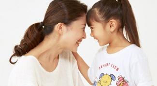 Как воспитывать неродного ребенка