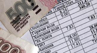 Как восстановить квитанцию об оплате