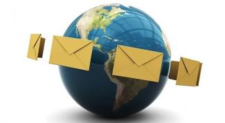 Как восстановить письма в майле