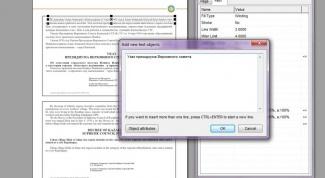 Как изменить текст в формате pdf
