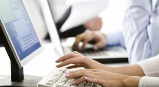 Как включить дополнительную клавиатуру