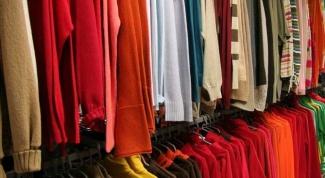 Как выгодно продать одежду