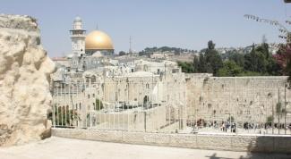 Как одеваться  в Израиле