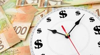 Как определить часовую тарифную ставку