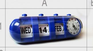 Как в Excel посчитать возраст