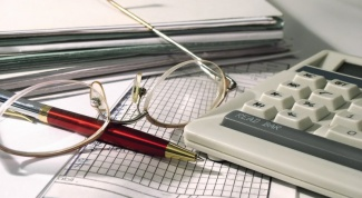 Как в бухгалтерском учете отразить штрафы