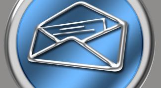 Как отправить сообщение  на e-mail