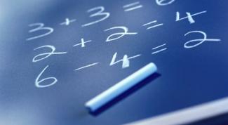 Как быстро выучить состав числа