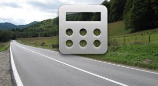 How to translate miles to kilometers