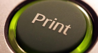 Как вытащить из принтера бумагу