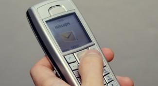 Как анонимно отправить смс с телефона