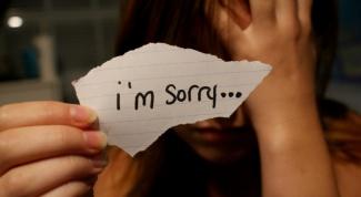 Как лучше извиниться