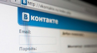 How to write Vkontakte bold