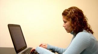 Как написать жалобу через интернет