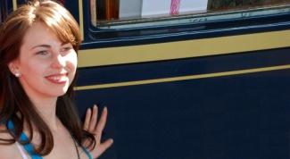 Как встретить любимого на вокзале