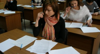 Как не оплачивать учебный отпуск сотруднику