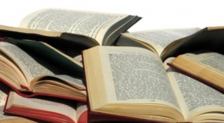 Как определить цель текста