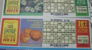 Как выиграть автомобиль в лотерее