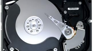 Как открыть пустой диск