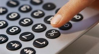 Налог на прибыль: как его платить