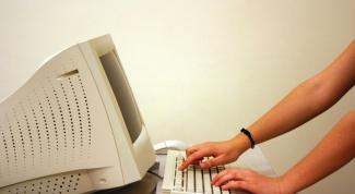 Как быстро набирать на клавиатуре