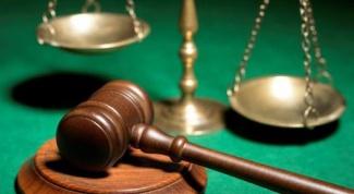 Как обжаловать определение районного суда