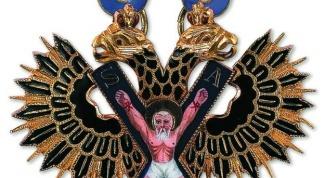 За какие заслуги вручают орден Андрея Первозванного