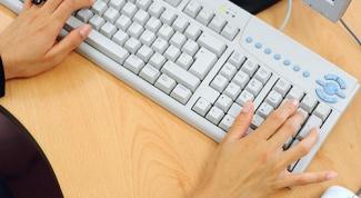 Как в Excel создать программу