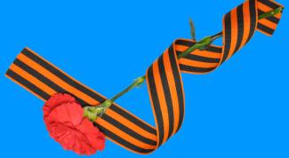Что символизирует георгиевская ленточка