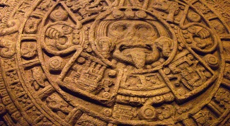 Как расшифровать новый календарь Майя